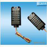 AM2301数字温湿度模块 单总线温湿度模块 长期备有现货 即拍即发
