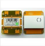 MC420S感应器,10.525G微波模块,雷达模块