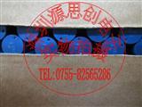TDK直插电感 TSL0808RA-4R7M3R5