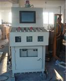PXK正压防爆配电柜正压通风型防爆配电柜厂家不锈钢防爆正压柜混批一台起批