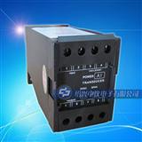 绍兴中仪 ZYD-AV交流单相电压变送器