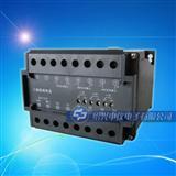 绍兴中仪 ZYD-3V三相交流电压变送器