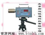 CCZ-20A粉尘采样器