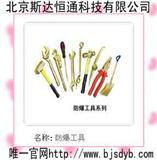 防爆工具、电工工具、瓦工工具、两用锹、起钉器、矿工斧、铜钉斧