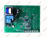 订做电子线路板、定做电子线路板、开发设计电子线路板