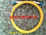 LC光纤跳线价格