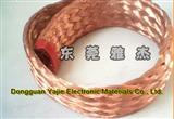 铜编织接地线,铜编织导电带