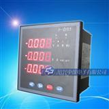 绍兴中仪 ZYC-E智能电力监测仪