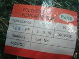 涤纶电容2A104J (100V104J) 0.1UF