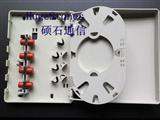 塑料终端盒 塑料4口光纤终端盒 塑料4口光纤盒