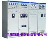 兰州变频控制柜 专业销售/价格报价 数年品质 选兰州新新电器设备有限公司