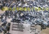 UHD1A471MPD直插电解电容器10v 470uF 8x11.5