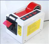 自动胶纸机,苏州胶纸机,上海胶纸机,宁波胶纸机,常州胶纸机,绍兴胶纸机