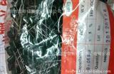 村田 CBB电容 涤纶电容 薄膜电容0.068UF 0.68UF 100V/DC