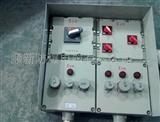 优质直销防爆动力检修箱 防爆控制箱 不锈钢配电箱 304不锈钢 304电控柜