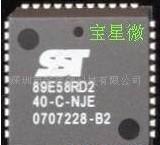 记忆IC,各用途IC存储器原厂代理,厂家直销