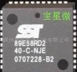 MCU单片机芯片,MCU原装正货热销中,厂家直销