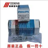 飞利浦卤素米泡PHILIPS FCS 7158XHP 24V 150W显微镜投影仪灯泡