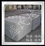 石棉板,隔热板,隔音板,绝缘板,保温板,多种颜色选择
