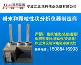 FT-600数显颗粒强度测定仪