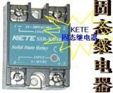 电子设备无触点温控开关-电热设备温控无触点开关-KETE固态-SSR-KA40-H