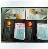 台湾泰仕TES-92电磁辐射检测仪 TES92高频家用电器辐射专用