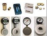 称重传感器及配件 LPX薄型负荷传感器