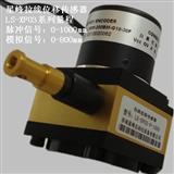 星峰1000mm脉冲信号拉绳编码器直线位移传感器