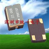 西铁城晶振,贴片有源晶振,进口3225晶体振荡器