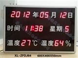 温湿度显示仪器