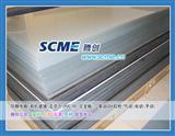 阻燃等级为UL-94: V-0防静电PVC板