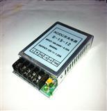 超薄12V1.25A开关电源12V15W开关电源S-15-12开关电源