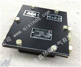 10对 矿用通讯电缆接线盒