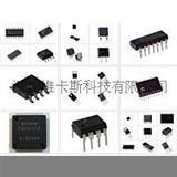 集成IC LTC4055EUF USB电源控制器锂离子电池线性充电器