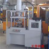 四柱油压机/精密四柱油压机/优质四柱油压机
