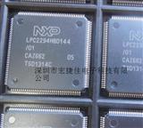 LPC2294HBD144原装现货