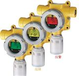 XCD霍尼韦尔可燃气变送器