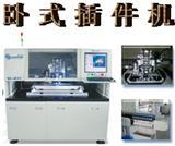 PCB插件机-AI插件机-电路板插件机-自动插件机