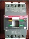 ABB塑壳断路器T1N-160/3P  ABB SH201小型断路器厂家