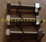 石油化工机械耐酸螺丝、耐酸螺帽、耐酸螺杆、耐酸垫片