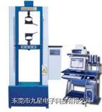 浙江嘉兴龙门式万能拉力试验机价格,质量保证