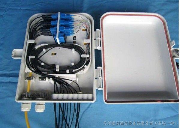 供应48芯插片式光纤楼道箱 二槽道光纤楼道箱 四槽道光纤楼道箱