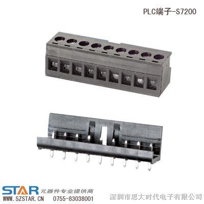 供应西门子plc端子 s7-200接线端子-思大   >>供应西门子plc
