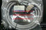 欧姆龙连接电缆XW2Z-200B
