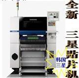 三星原装进口贴片机-SM482多功能LED贴片机