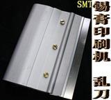 锡膏印刷刮刀-锡膏印刷机配件