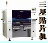 SM482多功能贴片机-SM481高速多功能贴片机-SM471进口高速贴片机