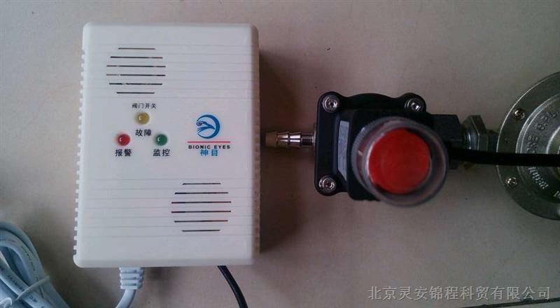 供应液化石油气罐紧急切断报警器图片