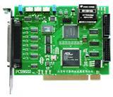 哈尔滨 长春 阿尔泰PCI8622、32路模拟最输入 AD缓存:8K字FIFO存储器 16路DIO