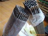 耐磨焊条厂家耐磨焊条大全